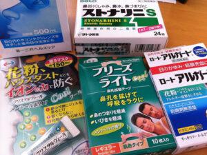 combat hay fever