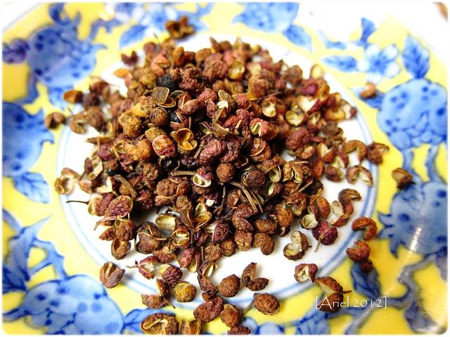 花椒 Chinese Prickly Ash